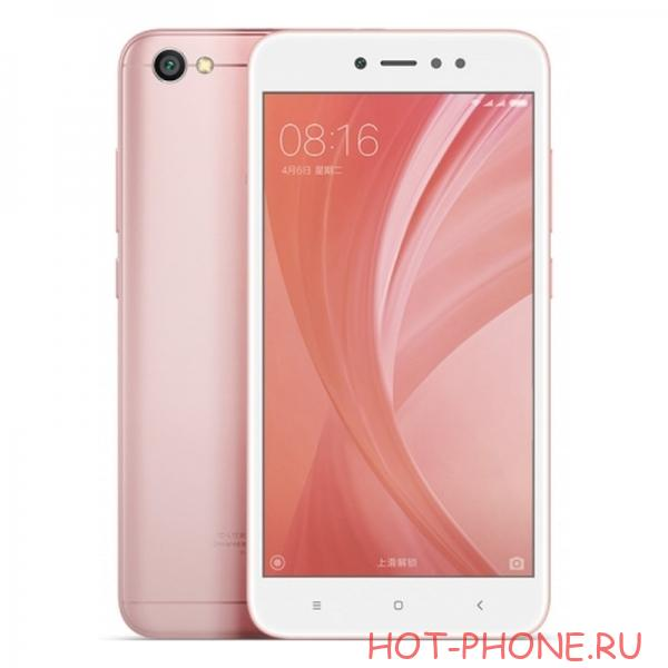 note 5a pink